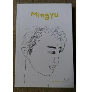 セブンティーン(SEVENTEEN)のseventeen diconノートブック ミンギュ(アイドルグッズ)