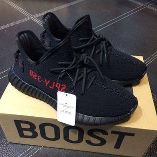 adidas - Yeezy boost 350 v2 ブレッド