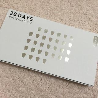 美歯口 30days ホワイトニングキット(口臭防止/エチケット用品)