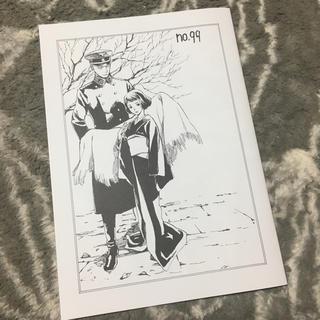 須賀しのぶ&梶原にき の同人誌『no.99』