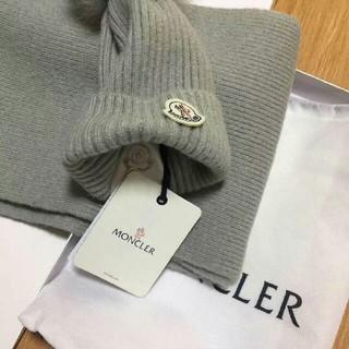MONCLER - MONCLER モンクレール ニート帽子 ブラック