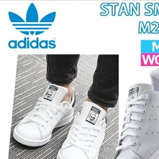 adidas - アディダス スタンスミス ブラック