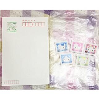 切手 ハガキ(切手/官製はがき)