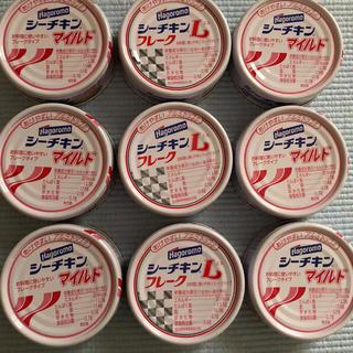 シーチキン 9缶 ① 即日〜翌日発送(缶詰/瓶詰)
