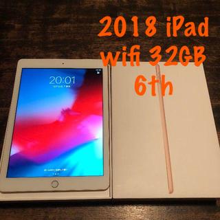 アップル(Apple)の③ iPad 2018 第6世代 wifi 32gb(タブレット)