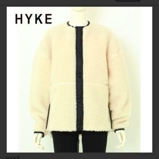 ハイク(HYKE)のHYKE ボアジャケット☆未使用品(ノーカラージャケット)