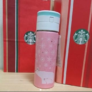 スターバックスコーヒー(Starbucks Coffee)のスターバックス スタバ ステンレス ポーラベア ボトル 【新品 お値下げ!】(タンブラー)
