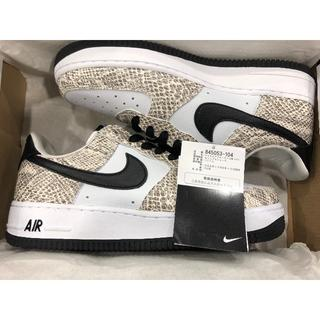 NIKE - nike air force1 cocoa snake 白蛇 26.5cm