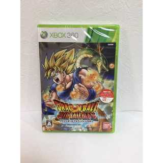 ドラゴンボールアルティメットブラスト - Xbox360(家庭用ゲームソフト)