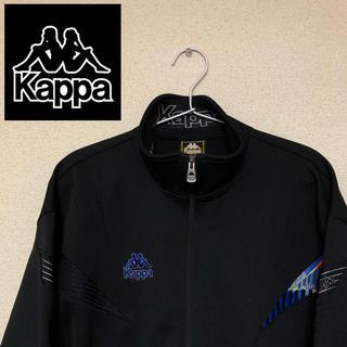 カッパ(Kappa)のkappa  カッパ トラックジャージ ブラック(ジャージ)