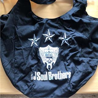 サンダイメジェイソウルブラザーズ(三代目 J Soul Brothers)の三代目J Soul Brothers ZERO エコバッグ(ミュージシャン)