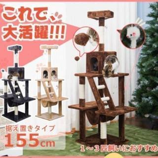 ハンモック ふわふわ 据え置き キャットタワー 155cm ¥4,999送料込す(猫)
