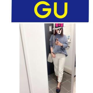 ジーユー(GU)のGU アンクルジーンズ 新品タグ付き 64(デニム/ジーンズ)