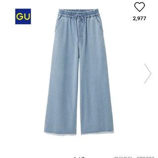 ジーユー(GU)のGU【イージーデニムワイドパンツ】Sサイズ(デニム/ジーンズ)