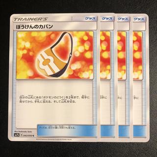 ポケモン(ポケモン)のぼうけんのカバン     4枚(シングルカード)