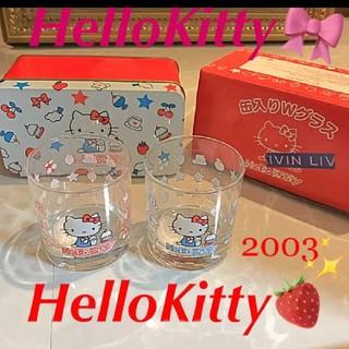 ハローキティ(ハローキティ)の未使用 キティちゃん15年前の品物 もうすぐ16年前 未使用(キャラクターグッズ)