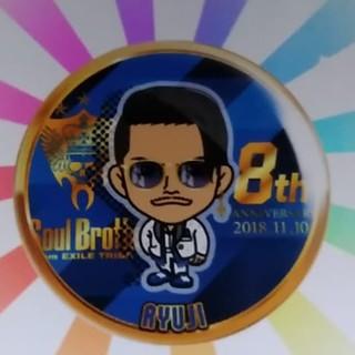 サンダイメジェイソウルブラザーズ(三代目 J Soul Brothers)の今市隆二 アニバーサリー缶バッチ(ミュージシャン)