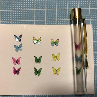 ハーバリウム ボールペン用 蝶々(プリザーブドフラワー)