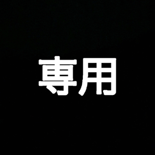 アラシ(嵐)の嵐 untitled 5点セット(アイドルグッズ)