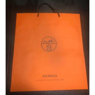 エルメス(Hermes)のエルメス 紙袋 ショッパー  (ショップ袋)