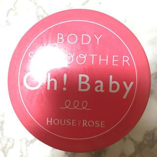 ハウスオブローゼ(HOUSE OF ROSE)のOh! Baby ボディスクラブ 570g(ボディスクラブ)