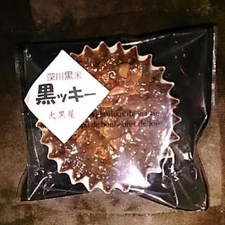 試食に🎵➰🐰深川黒米🍚黒ッキー大黒屋(米/穀物)
