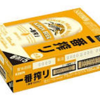 キリン(キリン)の麒麟一番搾り(ビール)
