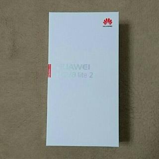 HUAWEI nova lite 2 国内購入  SIMフリー 未開封  ブルー(スマートフォン本体)