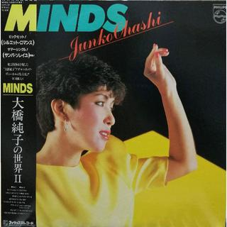 【廃盤LP】大橋純子 / Minds(ポップス/ロック(邦楽))