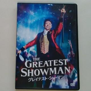 グレイテスト・ショーマン  グレイテストショーマン  DVD (外国映画)