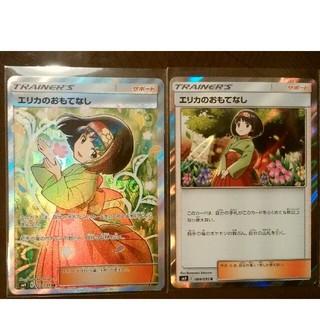 ポケモン(ポケモン)のエリカのおもてなしSR&R ポケモンカード(シングルカード)