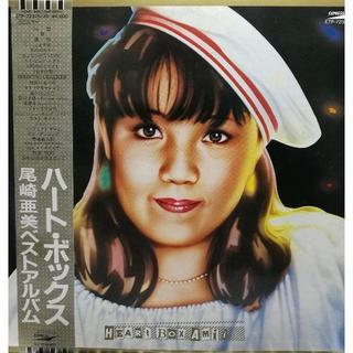 【廃盤2LP】尾崎亜美 / Heart Box(ポップス/ロック(邦楽))
