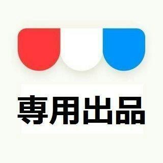 【まゆ様】~♪ 専用出品(マニキュア)