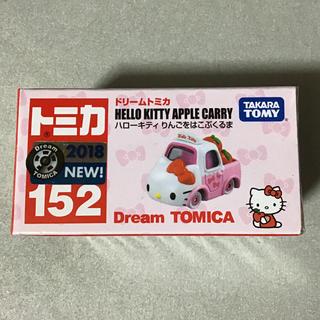 タカラトミー(Takara Tomy)のドリームトミカ ハローキティ りんごをはこぶくるま(ミニカー)