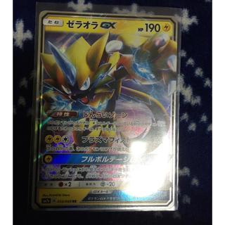 ポケモン(ポケモン)のゼラオラGX(シングルカード)
