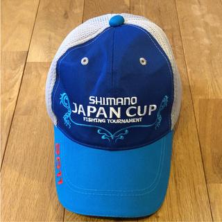 シマノ(SHIMANO)のSHIMANO☆シマノジャパンカップ☆キャップ(その他)