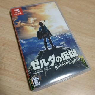 ニンテンドウ(任天堂)のゼルダの伝説 ブレスオブザワイルド(家庭用ゲームソフト)