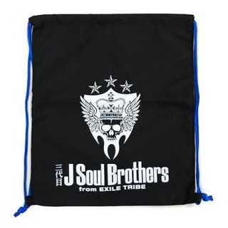 三代目J Soul Brothers ナップサック BLUE PLANET(ミュージシャン)