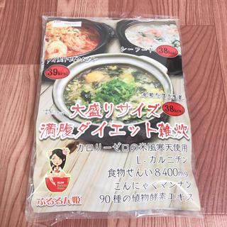 新品未開封 ぷるるん姫 大盛りサイズ ダイエットスープ(ダイエット食品)