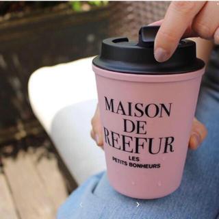 メゾンドリーファー(Maison de Reefur)の新品未開封❤️メゾンドリーファー✨ロゴタンブラー  マグ 😉💕ピンク(タンブラー)
