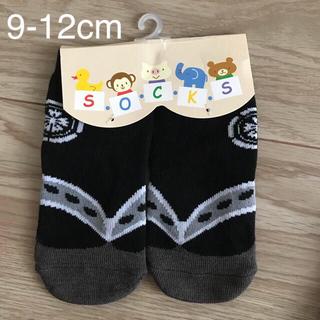 足袋風靴下 ソックス黒9-12cm 男の子 袴風ロンパース 子供ベビー(靴下/タイツ)