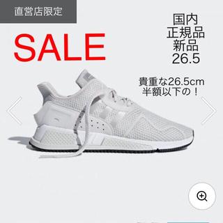 アディダス(adidas)のORIGINALS [直営店限定] EQT CUSHION ADV 26.5(スニーカー)