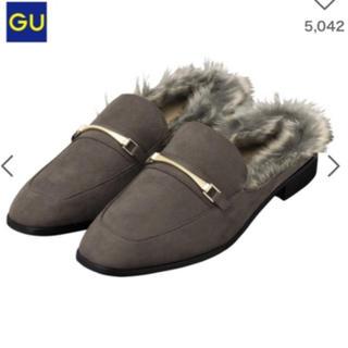 ジーユー(GU)のGU フェイクファーローファースリッパ(ローファー/革靴)