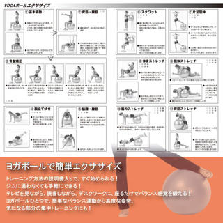 IRONMAN CLUB(鉄人倶楽部) ノーバースト ヨガ ボール <55cm(トレーニング用品)