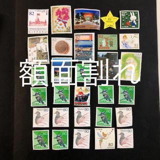 切手 額面割れ 2420円分(切手/官製はがき)