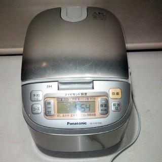 182- 送料無料 調理器具 生活家電 パナソニック IHジャー炊飯器 炊飯器 (炊飯器)