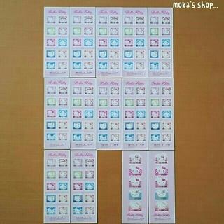シール式 切手 キャラクター 【Hello Kitty】(切手/官製はがき)