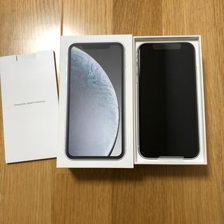アップル(Apple)のsimロック解除済iPhoneXR 64GB ホワイト(スマートフォン本体)