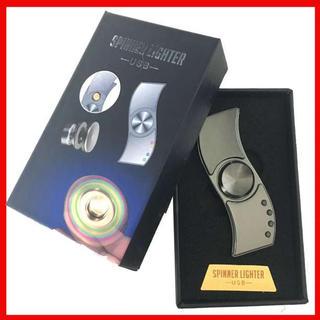 2in1 USB電熱ライター  LEDハンドスピナー  メタルブラック(がらがら/ラトル)
