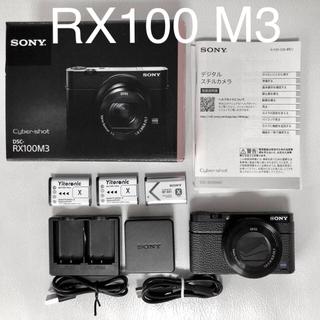 ソニー(SONY)のSONY Cyber-shot RX100 III DSC-RX100M3(コンパクトデジタルカメラ)
